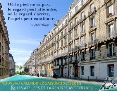 Plage et lagon à Paris avec palmiers - Rentrée septembre 2014 TriniYoga