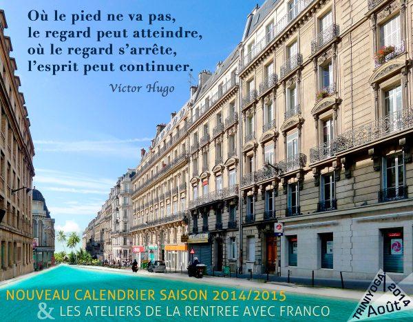 Été à Paris, plage et palmier dans la rue - TriniYoga 2014